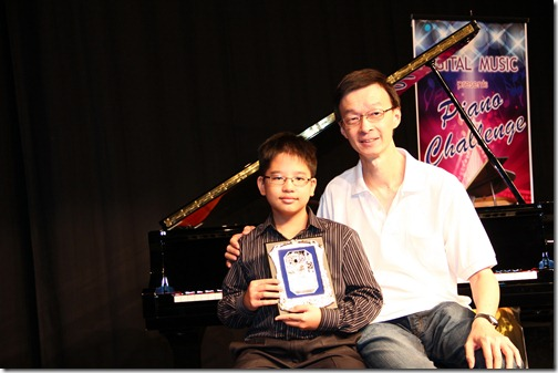Yamaha Piano Challenge 032