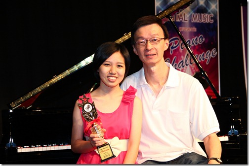 Yamaha Piano Challenge 034